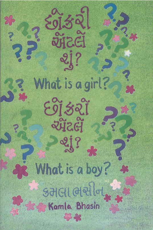 What is girl What is boy